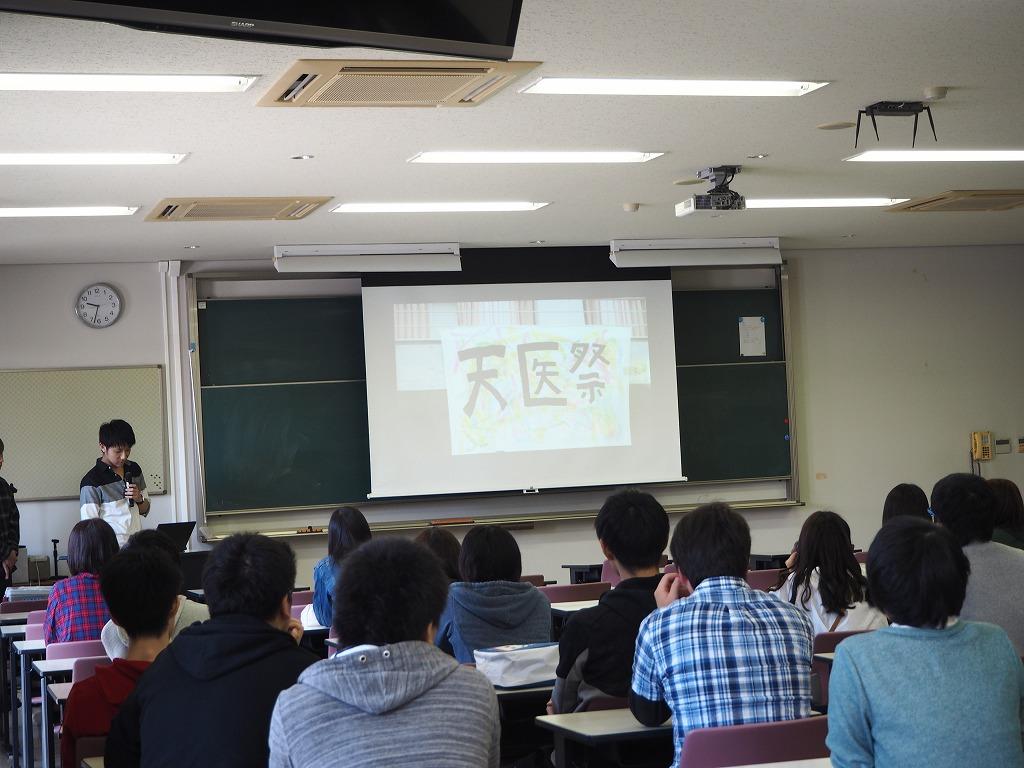 【4月21日(土)】学生自治会・サークルの紹介および新入生歓迎会を行いました