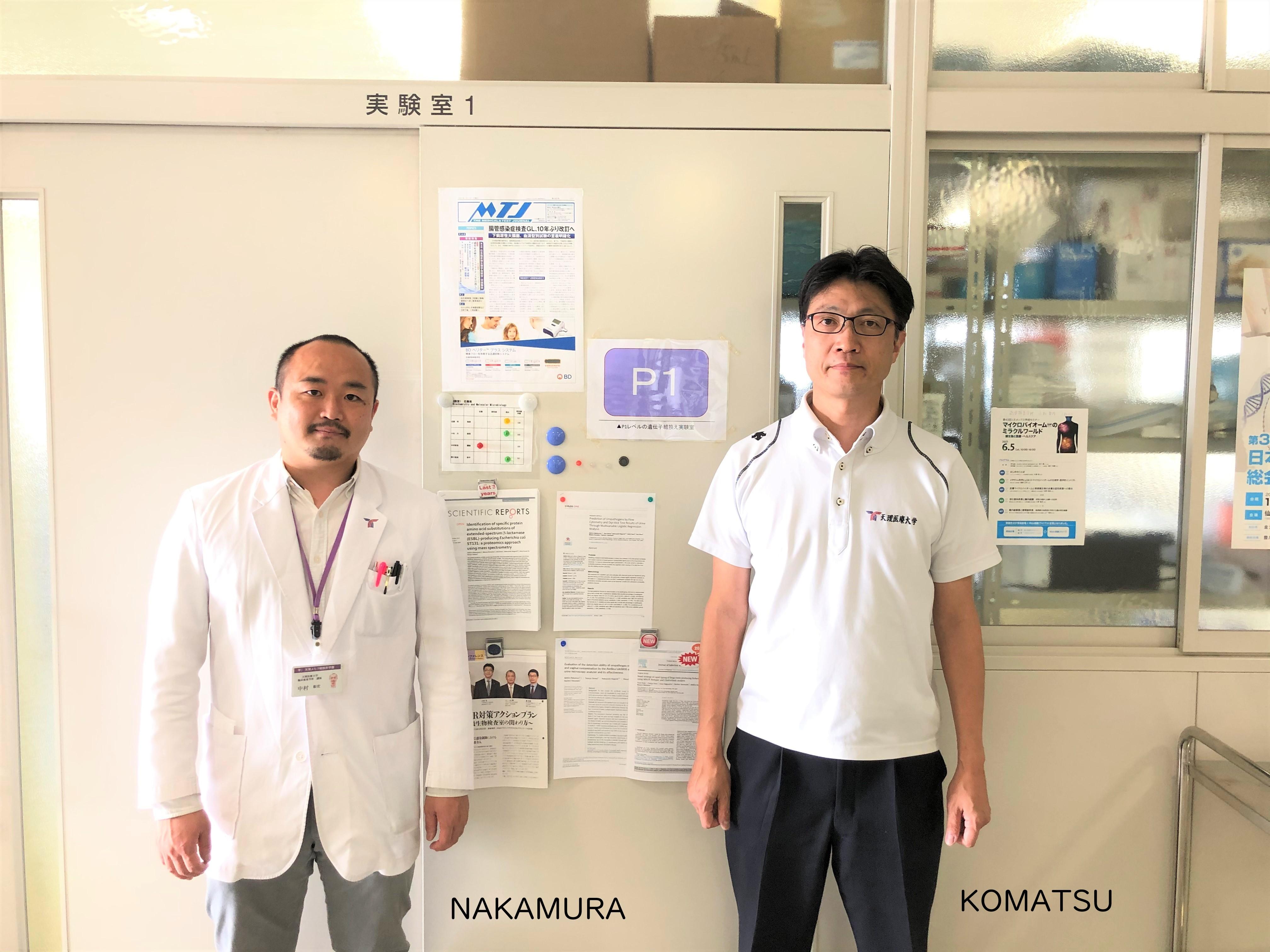 研究室紹介№1 「小松研究室」
