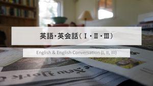 NOW!vol.27「英語・英会話」